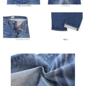 13-884D-USED