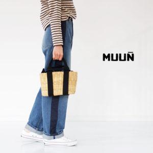 MUF171003A