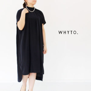 WHT18HOP1