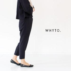 WHT18HPT1
