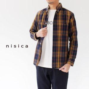 NIS-858CHL