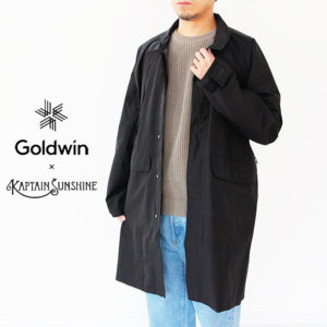 KS20SGW01