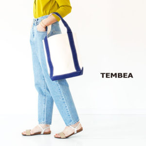 TMB-0985H