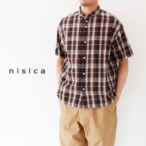 NIS-911CH